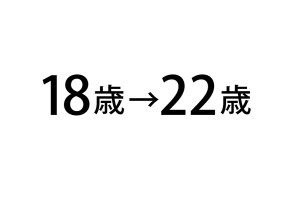 2018-08-30 6.34.59