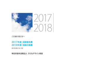 2018-09-04 15.55.37