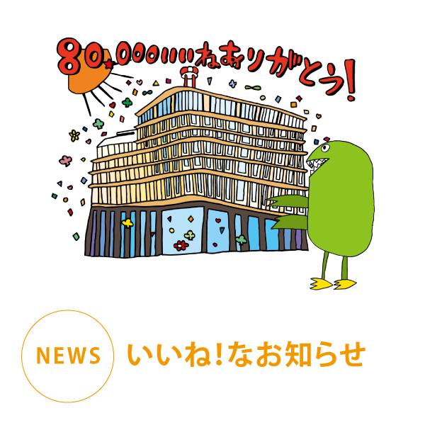 """""""大阪ガス"""""""