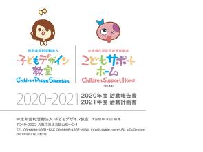 スクリーンショット 2021-05-28 15.17.17